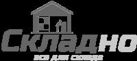 Стеллажи в Челябинске — паллетные, складские стеллажи, металлические шкафы, ПВХ ленты, верстаки